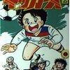 ポンコツチームがやっと普通くらいになるサッカーアニメ「がんばれ!キッカーズ」