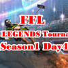 FFL APEX LEGENDS Tournaments Season1・Day4 結果速報&まとめ