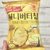【バターの風味ハンパないって!】韓国の「ハニーバターチップ」とかいうリッチなポテチ見つけちまった