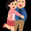 【恋活・婚活】寂しさに負けてゼクシィのマッチングアプリを始めてみた:完結編