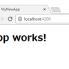 はじめてのAngular2  Windowsで環境構築~とりあえず触ってみよう編