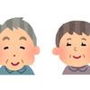 【高齢でも無理なく働き続ける】70代後半の義父はバイトを2つ掛け持ちしている