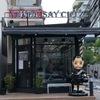 【遊@バンコク】今、バンコクで最も勢いがあるという散髪屋でカットしてみた件、Never Say Cutz