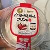 ロピア :プチ レアチーズ・絹ごし桃プリン・バニラヨーグルトクリームプリン苺
