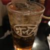 幻の酒「ホイス」 美味いホルモンと共にグビグビ飲んで最高の気分