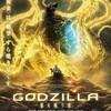 【感想・ネタバレ】「GODZILLA 星を喰う者」- 完結という割にはモヤモヤ感があるな