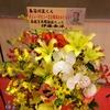 Plastic Tree|2017年春ツアー「念力発生」@中野サンプラザ