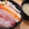 蒲田【すし松 蒲田2号店】日替わり海鮮丼(大盛) ¥690
