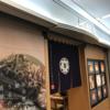 【狙って行くしかない】七だし屋は羽田空港第一ターミナル北ウィングの一番奥で営業