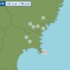 午後5時15分頃に宮城県沖で地震が起きた。
