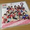 虹のコンキスタドールのアルバム曲「恋のプレリュード」アイドルJAZZ