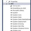 C#からHDMIキャプチャを使おう【MonsterX u3.0r】