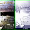 17/08/02の晩ご飯(小鯵の南蛮漬け)