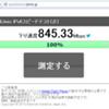 L2TPv3 over IPSec over NGN IPv6(フレッツV6オプション)なL2VPNの真価