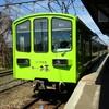日野駅・色な場所の思い出・緑5…