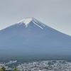 富士吉田五重塔と富士山(4)新倉山ゴロゴロ石へ。