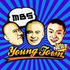 加藤純一、あばれる君、ナダルのラジオ、MBSヤングタウンNEXTが本日収録!関西では有名「ヤングタウン」とは!?