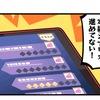 【マギレポ】186話公開!カジノ神浜エルドラド