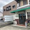 泉南 熊取 パン屋「ベイクショップ いてや」のチーズ食パンが魅力的すぎる!まだまだ知る人ぞ知る的な存在!?