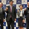 日本のサイバーセキュリティ政治家!『松田学 (松田まなぶ)』さんについてご紹介|仮想通貨ニュース