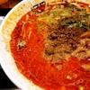 札幌市 175℃ DENO 担々麵 / ハマりまくっている麺物 「中級」