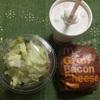 #57 マクドナルド グラン ベーコンチーズ