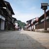 今日から「おわら風の盆前夜祭」:長江屋豆腐店の「淡雪豆腐」