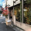 限定55食のランチを食べに行く。美味しい!お腹いっぱい! 飯田橋 和食「さくら 本店」