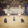 [オクトラ覇者:59]はじめての闘技大会、リ・トゥ杯で優勝しました!