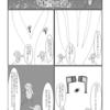 老子の 道:タオ を解説するよ。