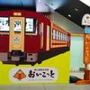 地域の拠点 飯山駅^^…2019年北陸新幹線