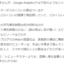 カクヨムのGoogle Analyticsはウェブ小説の運営戦略に革命をもたらす
