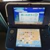 3DSがまたまた故障 オンライン修理に出しました