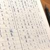 手書きの良さは思考と感覚の濃さ