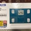 タニタの体重計BC-314実際に使ってみた感想!!良いところ、悪いところ