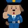 ハルオサン「警察官を首になった話」読むと辛くなる程に重い