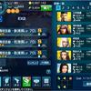 信長の野望201X「青き目のサムライ(仁王コラボ)EX2海坊主級の攻略」