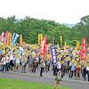 オスプレイの横田基地配備に反対する6.17東京集会