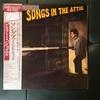 [音楽]Songs in the Attic - Billy Joel