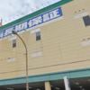 TSUKUMO博多店を訪問【PC専門店】