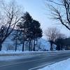 2月14日(日)バレンタインデー2021 令和3年🌒旧暦如月(きさらぎ)1月3日