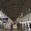 ANA海外旅作 香港往復ビジネスクラス搭乗記1