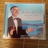 ポール・モーリアの音楽