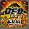 【カップ麺】日清焼そばU.F.O.ビッグ極太 黒胡椒豚骨まぜそば