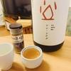 日本酒にシナモンちょい足しをやってみた