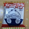 ムツゴロウラーメンを食べるよ【有明海】