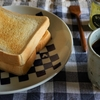 朝ご飯を食べよう