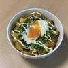 【韓国グルメ】スタミナ満点!ねぎ豚キムチ丼(温泉卵付き) レシピ(作り方)