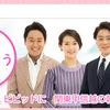 読者の皆さんへ 重要なお知らせ NHK おはよう日本