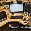 【仕事の現場】 #15 深いこだわりをソフトに包むエンジニア